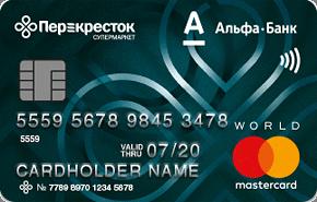 Альфа-Банк дебетовая Перекресток