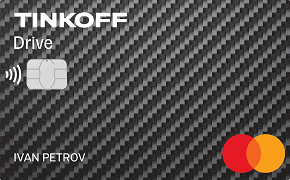 Tinkoff Drive - дебетовая карта
