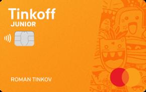 Tinkoff дебетовая карта Junior