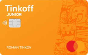 Tinkoff - дебетовая карта Junior