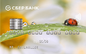 СберБанк - Классическая с Индивидуальным Дизайном