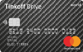 Tinkoff Drive Кредитная