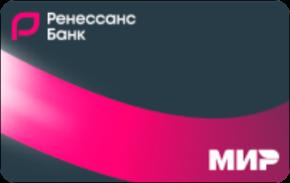 Ренессанс Кредит Кредитная