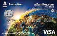 Альфа-Банк AlfaMiles Кредитная