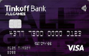 Tinkoff ALL Games Кредитная карта