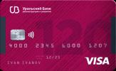 Кредитная карта Хочу больше