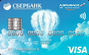 Альфа-Банк Аэрофлот Кредитная